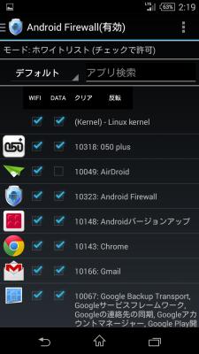 Screenshot_2014-07-28-02-19-18
