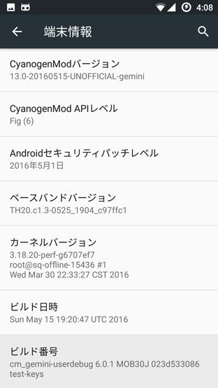 Screenshot_20160612-040802