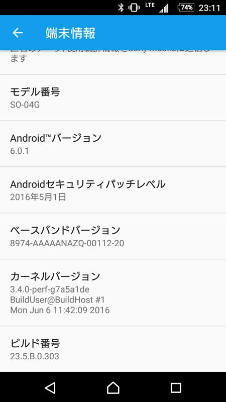 screenshot_20161009-231124